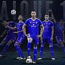Caíque deixou o Bahia e vai defender equipe dos Emirados Árabes