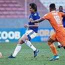 Cruzeiro e Coimbra chegaram a jogar pelo Mineiro neste domingo (15)