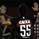 Número da camisa de Arouca ilustra quantos jogadores o Vitória escalou no ano