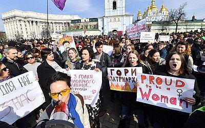 """""""Solidariedade e diversidade"""" em Kiev, capital da Ucrânia."""
