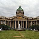 Catedral de Nossa Senhora de Kazan, em São Petersburgo, às 23h locais desta quinta (21)