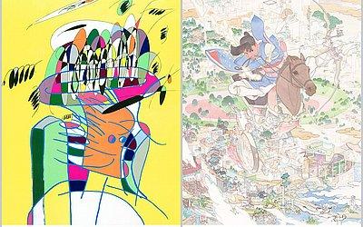 Artes de Chihiro Mori e Akira Yamaguchi para os Jogos Paralímpicos de Tóquio-2020