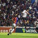 Ramon chegou ao Vitória em 2014, para jogar no sub-20