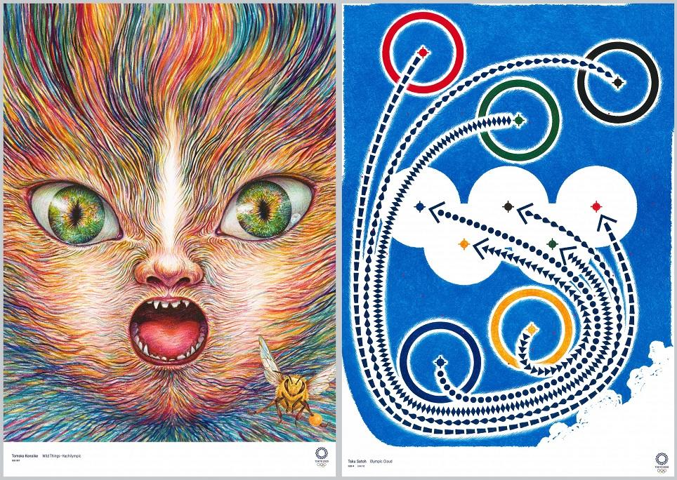 Artes de Tomoko Konoike e Taku Satoh para os Jogos Olímpicos de Tóquio-2020