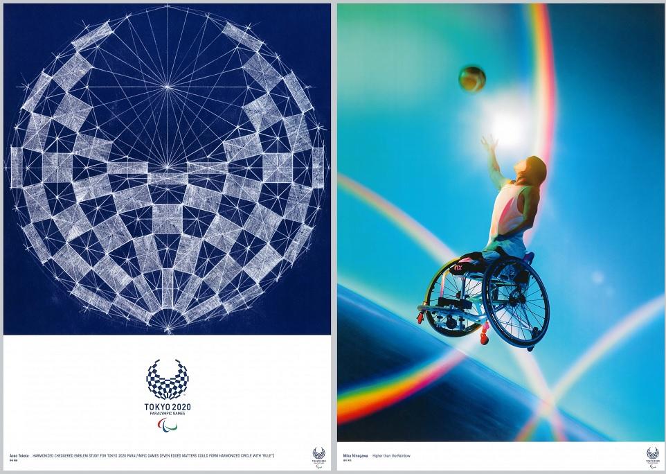 Artes de Asao Tokolo e Mika Ninagawa para os Jogos Paralímpicos de Tóquio-2020